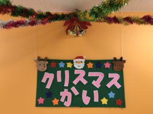 保育所クリスマス飾り2
